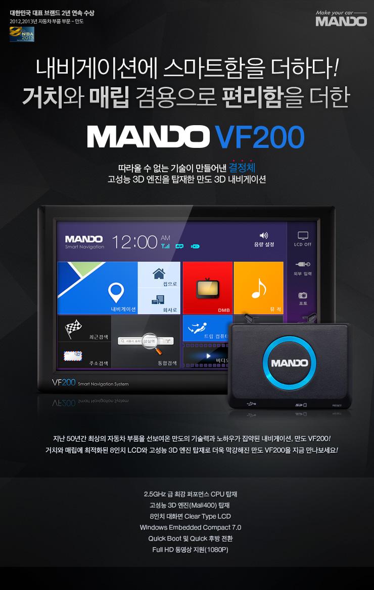 VF200_web_01.jpg
